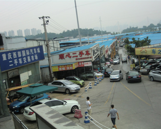 重庆市西部国际汽车城二手车交易市场地址_电
